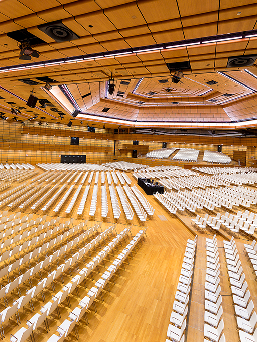 Photo: Main building Level 2 Hall AB theatre-style seating